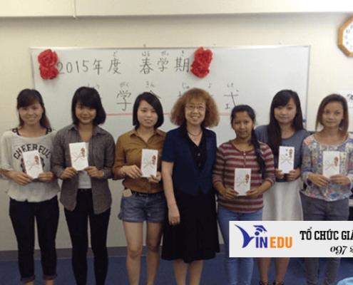 Học viện quốc tế Asahi Tokyo