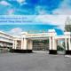 """Trường Đại học Quốc gia Đài Trung - Một trong 4 """"Public Ivy"""" của Đài Loan"""