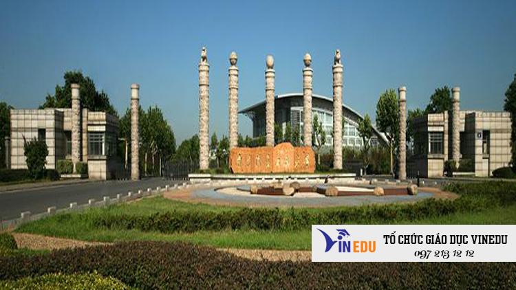 Đại học Thông tin và Công trình Nam Kinh