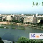 Đại học Y dược Trung Quốc