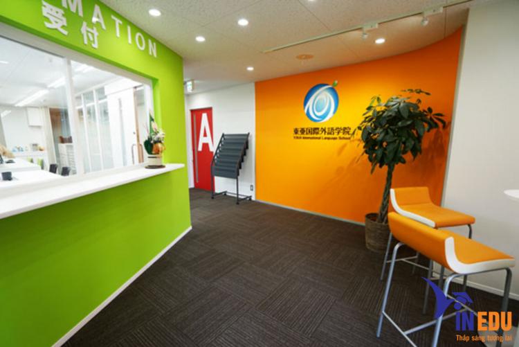 Trường ngôn ngữ Quốc tế Toua