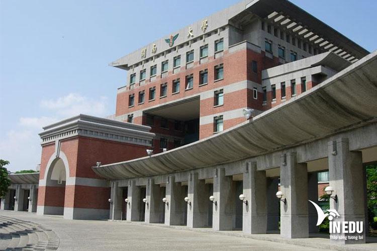 Kainan University là ngôi trường có nền giáo dục mang đẳng cấp quốc tế