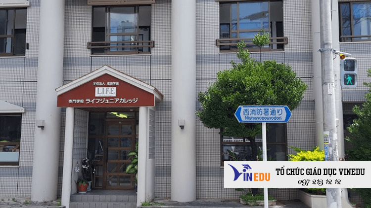Trường Nhật ngữ LIFE JR COLLEGE