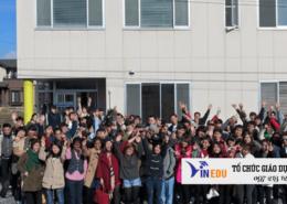 Trường Cao đẳng văn hóa quốc tế Nagano
