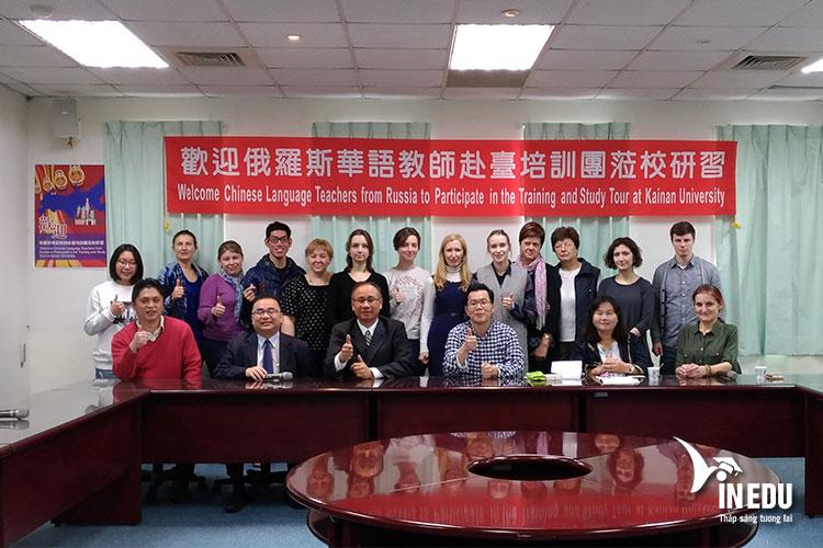Trường Kainan University gồm có 16 phòng ban đa dạng chuyên ngành đào tạo