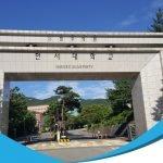 Học bổng du học Hàn Quốc - Đại học Hanseo