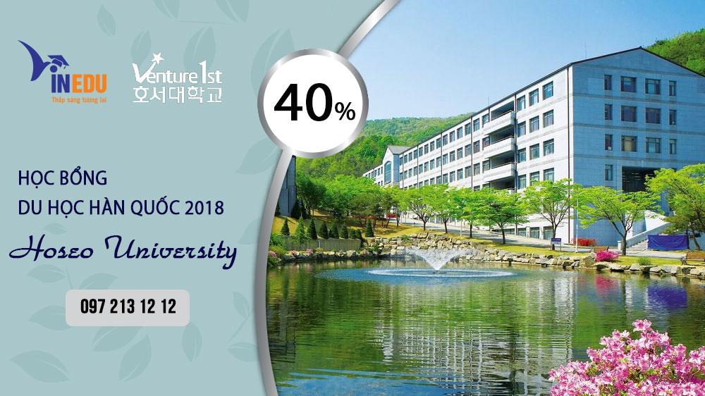 Học bổng du học Hàn Quốc - Đại học Hoseo