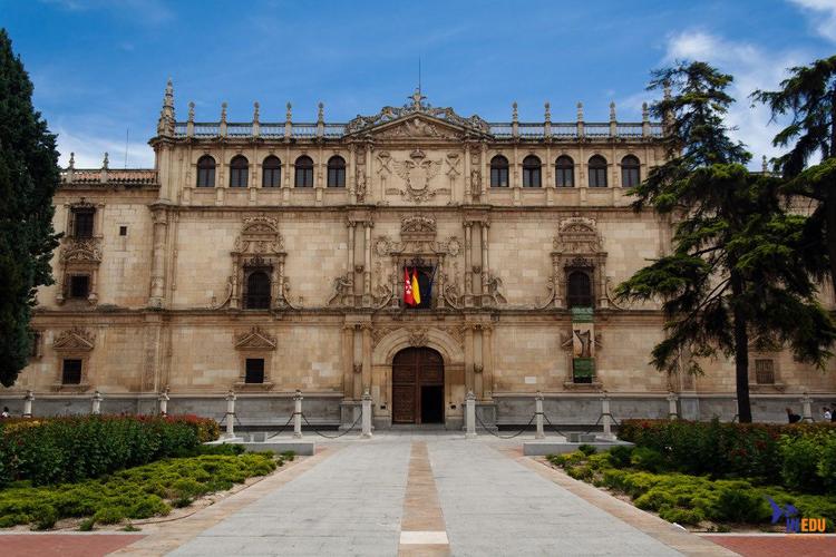 Đại học Alcala có lịch sử hình thành lâu đời