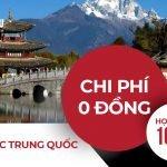Du học Trung Quốc - Chi phí 0 đồng, số lượng có hạn!