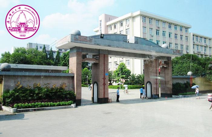 Học bổng du học Trung Quốc toàn phần tại ĐH Sư phạm Quảng Tây
