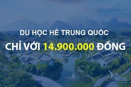 15 triệu để du học hè Trung Quốc 1 tuần tại Đại học Sư phạm Quảng Tây