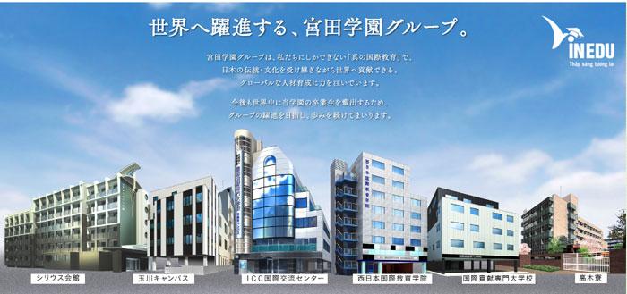 Du học Nhật Bản nhiều ưu đãi tại Học viện đào tạo quốc tế Nishinihon