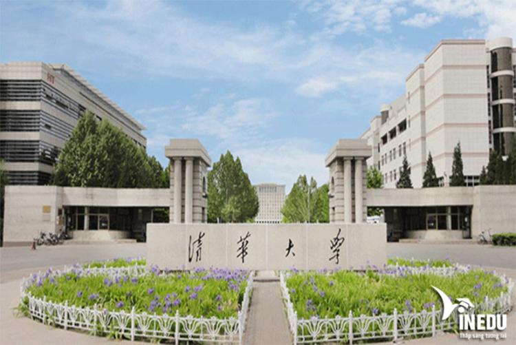 Đại học quốc gia Thanh Hoa Đài Loan