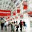 Học bổng lên tới 16.000 CAD – Đại học Brock bang Ontario