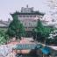 Du học Trung Quốc chắc chắn không nên bỏ qua Đại Học Vũ Hán