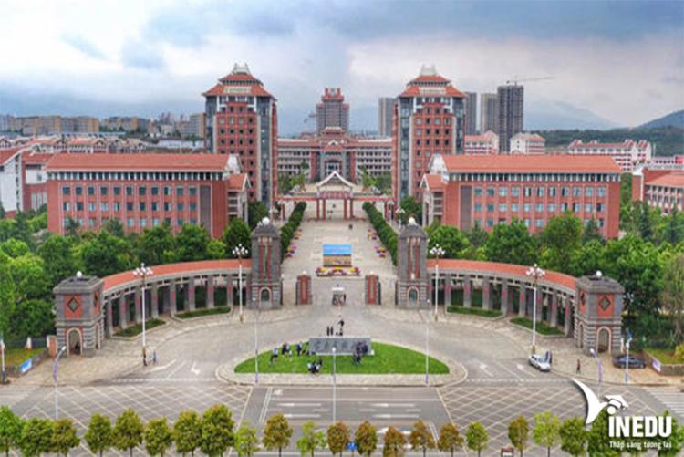 Khái quát về Đại học Vân Nam