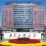 Đại học Công nghệ Bắc Kinh – Top 15 trường tốt nhất Trung Quốc
